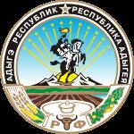 Майкоп и Республика Адыгея
