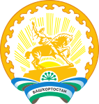 Уфа и Республика Башкортостан