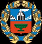 Барнаул и Алтайский край