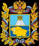 Ставрополь и Ставропольский край