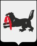 Иркутск и Иркутская область