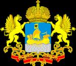 Кострома и Костромская область