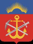 Мурманск и Мурманская область