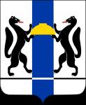 Новосибирск и Новосибирская область