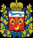 Оренбург и Оренбургская область