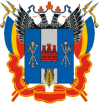 Ростов-на-Дону и Ростовская область