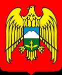 Нальчик и Республика Кабардино-Балкария