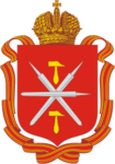 Тула и Тульская область