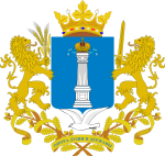 Ульяновск и Ульяновская область