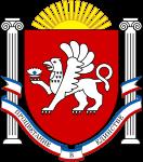 Севастополь и Республика Крым
