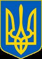 Киев и Украина
