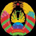 Минск и Белоруссия